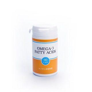 オメガ3系脂肪酸1